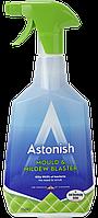 Средство для удаления плесени Astonish MOULD, 750 мл, спрей, Великобритания