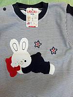 """Трикотажный домашний костюм для мальчика Ladora """"Спящий заяц""""  до 1 года"""