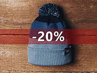 Зимняя шапка Staff синяя KS0078-2