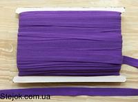 Бейка стрейчевая фиолетовая Косая бейка стрейч фиолетовая