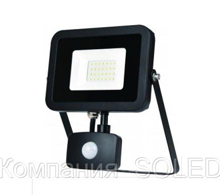 Прожектор LED 20w 6500K IP65 1600lm датчик движения