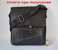 Чоловіча шкіряна сумка, барсетка під бренд Polo Jeep Xifengbao купити, фото 1