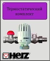 "Термостатический комплект HERZ Project TS-90-V 1/2"" прямой (арт. V772363)"
