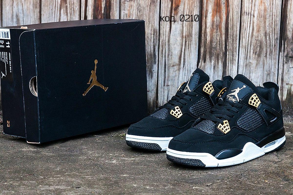 Jordans 4-0210