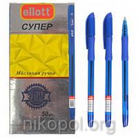 Ручка масляная Ellott ET-2208 Super синяя