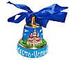 Колокольчик – подарочный (с лентой) ручная розпись, синий