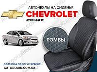 """Модельные авточехлы на CHEVROLET AVEO T200-300 """"экокожа + ткань ромбы"""" AM"""