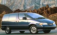 Chevrolet Lumina глушитель резонатор
