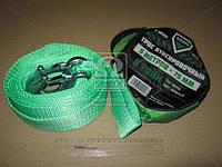 Трос буксировочный 8т. лента 75мм. 5м. С крюк, зеленый  ARM-85