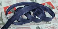 Косая бейка  темно-синяя ,  1,5см,  100м