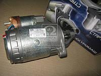 Стартер ВАЗ 2101-2107, 2121 (производство Электромаш) (арт. 263.3708), AFHZX
