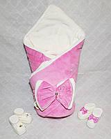 "Зимний конверт - одеяло "" Бантик"" Розовый"