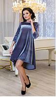 Велюровое серое платье СОЛНЫШКО Lenida 42-50 размеры
