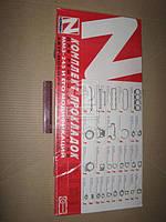 Р/к двигателя (прокладки 30 шт.) ЗИЛ БЫЧОК (пр-во Норман-стандарт) 5301-1003020