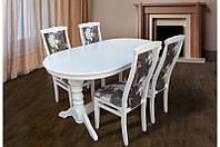 Стол МИКС-Мебель Говерла 1600(+400)*900 (белый)