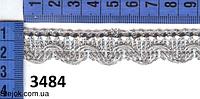 3484 тесьма люрикс 1,8см (20ярд) (СЕРЕБРО)