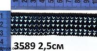 3589 (2,5см) тесьма (20ярд) (ЧЕРНБИРЮЗ)