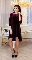 Велюровое бордовое платье СОЛНЫШКО Lenida 42-50 размеры