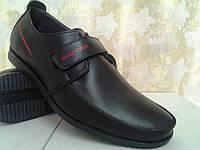 Стильные туфли-мокасины на липучках для мальчиков Madoks