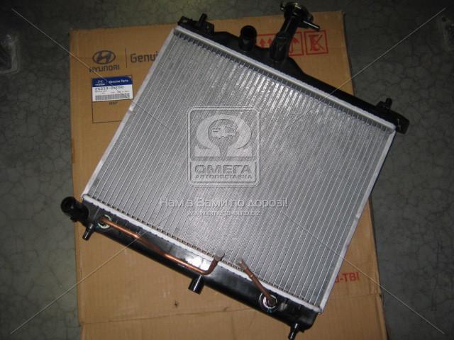 Радиатор охлаждения двигателя Hyundai I10 07- (производство Mobis) (арт. 253100X050), AIHZX