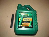 Масло трансмисс. OIL RIGHT ТАД-17 ТМ-5-18 80W-90 GL-5 (Канистра 5л) 2545