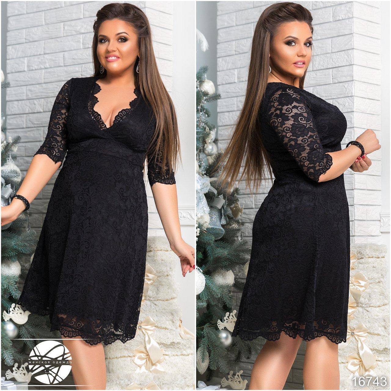 121c4204dbc Вечернее платье черного цвета с гипюром. Модель 16743. Размеры 42-54 ...