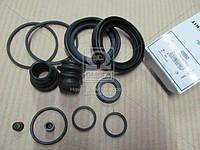 Ремкомплект, тормозной суппорт D4572 (пр-во ERT) 400660