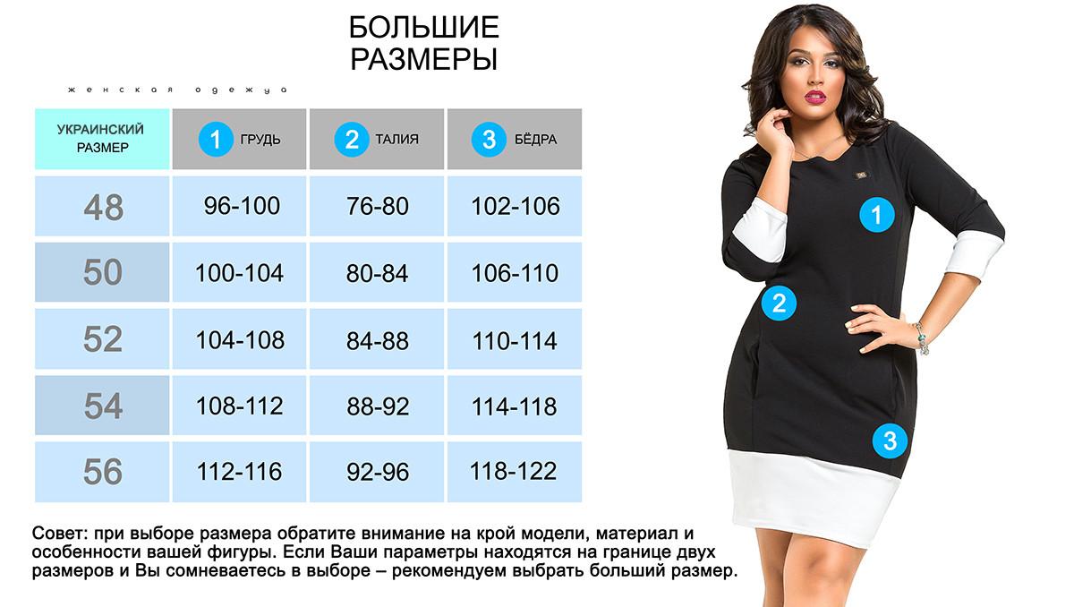 6cbeffa18f0 ... Вечернее платье черного цвета с гипюром. Модель 16743. Размеры 42-54.