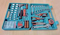 Универсальный набор инструмента 60 предметов