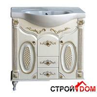 Тумба Атолл (Ольвия) Наполеон-285 белый жемчуг, патина золото