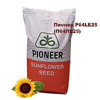 Семена подсолнуха Пионер P64LE25 под Гранстар  /Насіння соняшнику Піонер P64LE25