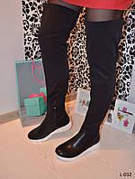 Cапоги чулки черные на белой подошве, стильная женская обувь
