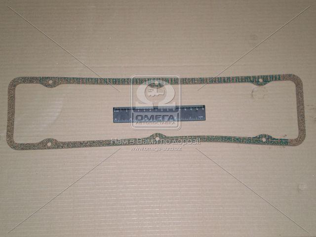 Прокладка крышки клапанной ЗМЗ 402 ПРОБКА (покупной ЗМЗ, г.Кинель) (арт. 4021.1007245)