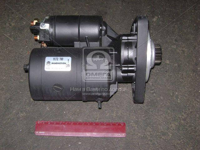 Стартер Д 245 24v (Производство Magneton,Чехия) 9172780