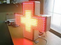Рекламная вывеска аптечный крест полноцветный светодиодный 500*500 RGB P10
