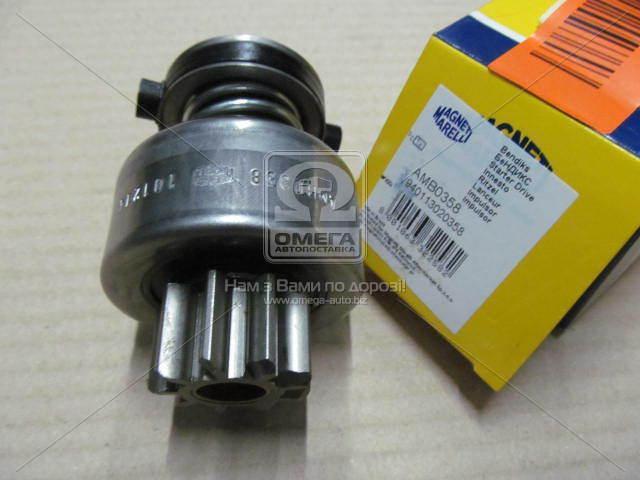 Ведущая шестерня, стартер (производство Magneti Marelli кор.код. AMB0358) (арт. 940113020358), ACHZX