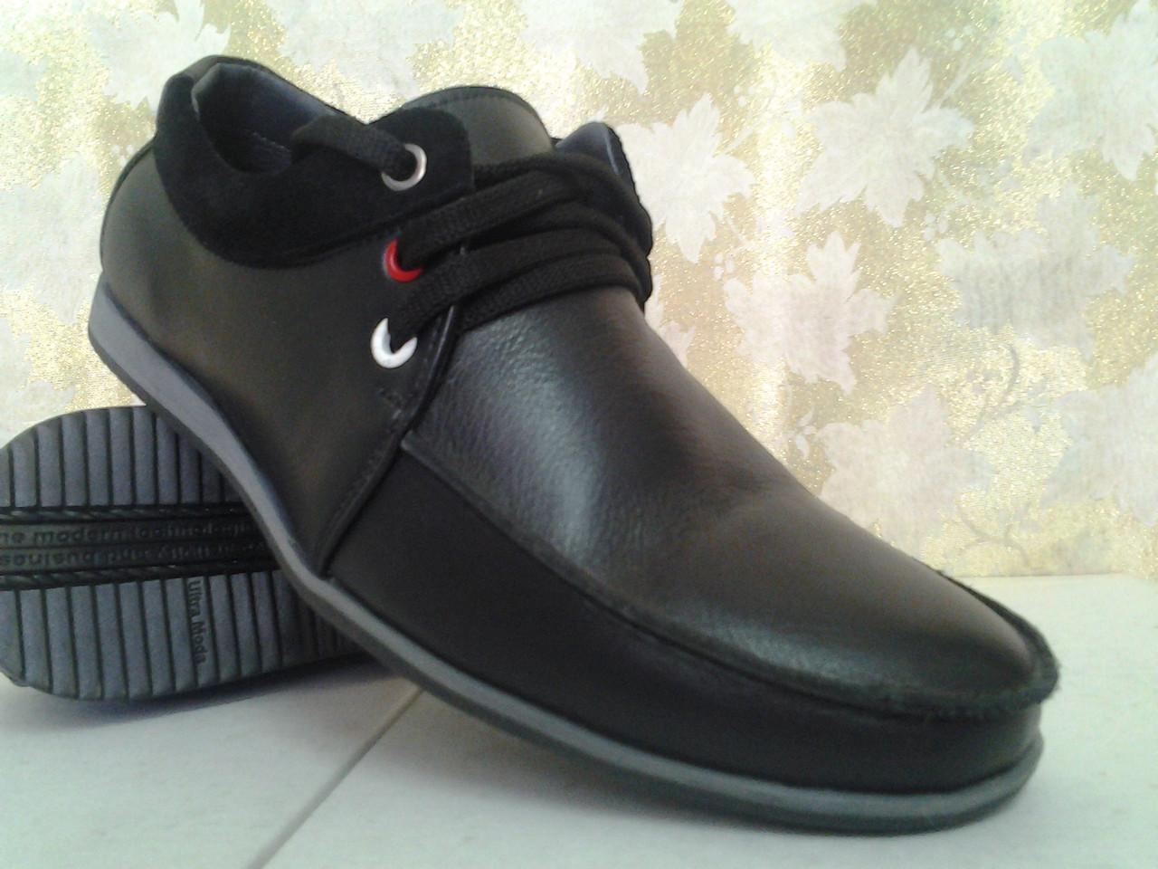 Стильные туфли-мокасины на шнурках для мальчиков Madoks