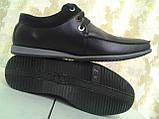 Стильные туфли-мокасины на шнурках для мальчиков Madoks, фото 2