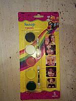 5 цветов краска боди-арт для лица для детей от 3 лет Face Paint party