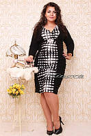 Платье большого размера 50-62