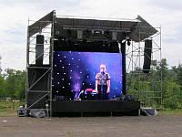 Рекламный видеоборд 4х3м, фото 1