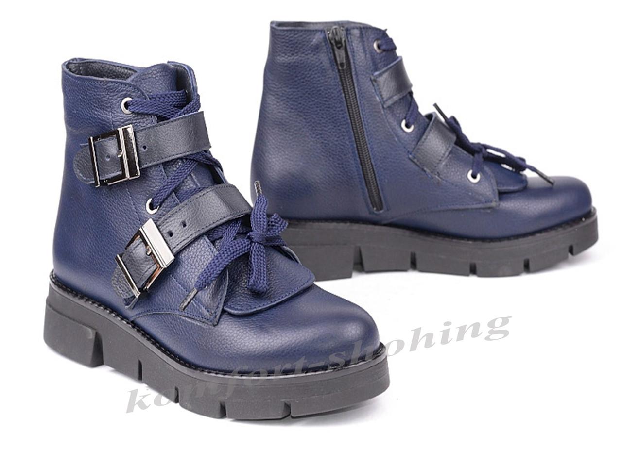Ботинки женские кожаные синие на шнурках V 1042