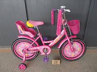 Детский двухколесный велосипед Azimut Герлз  18 дюймов