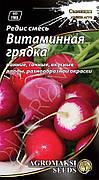 """Редис """"Витаминная грядка""""смесь  3г ТМ Агромакси"""