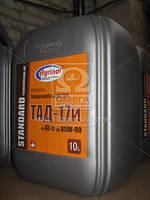 Масло трансмисс. Агринол ТАД-17и  (Канистра 10л) 4107795630