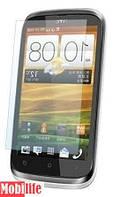 Защитная пленка для HTC One S Z520e, Z560e
