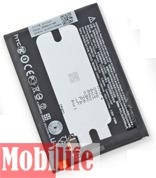 Аккумулятор для HTC M8E One M8 Dual Sim, One E8 Dual Sim (B0P3P100, BOP6B100) 2600mAh