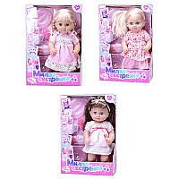 Кукла Милая сестренка с набором аксессуаров в демонстрационной коробке