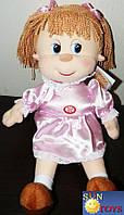 Мягкая игрушка Девочка (27см) №10456 Код:426320362