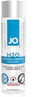 Лубрикант на водной основе JO H2O Warming 120ml